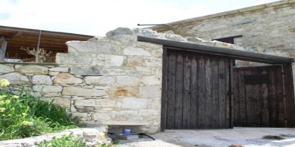 Bettabilt Paphos property for sale ,village properties for sale in